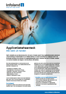 Brochure applicatiebeheerdesk